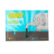 Система против черных точек It's Skin Giant Elephant, 1шт,: фото