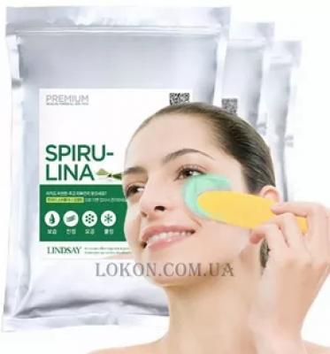 Альгинатная маска со спирулиной LINDSAY Premium spirulina modeling mask pack 1 кг: фото
