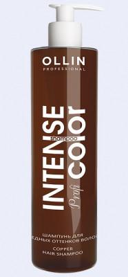 Шампунь для медных оттенков волос OLLIN Intense Profi Color Copper hair shampoo 250мл: фото