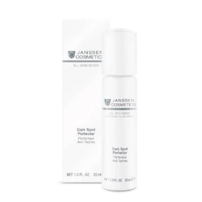 Сыворотка для выравнивания цвета кожи Janssen Cosmetics Dark Spot Perfector 30 мл: фото