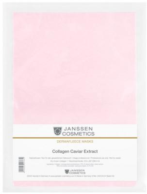 Коллагеновая биоматрица с экстрактом икры Janssen Cosmetics Collagen caviar extract 1лист: фото