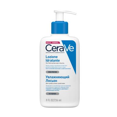 Лосьон увлажняющий для сухой и очень сухой кожи лица и тела CeraVe 236 мл: фото