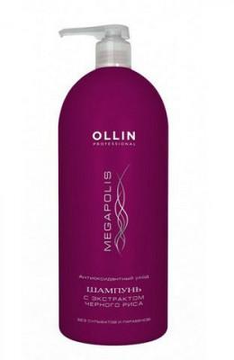 Шампунь на основе черного риса OLLIN MEGAPOLIS 1000мл: фото