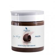 Отзывы Обертывание шоколадное Premium Silhouette Age therapy 500 мл