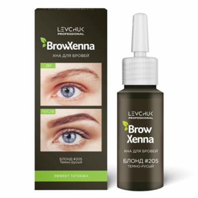 Хна для бровей BrowXenna Блонд #205, темно-русый 10мл: фото