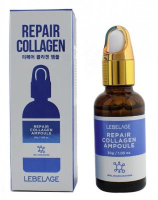 Ампульная сыворотка для лица с коллагеном Lebelage Repair Ampoule Collagen 30 мл: фото
