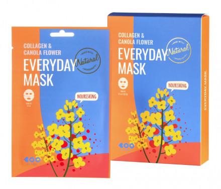 Набор масок для лица питательных DEARBOO Collagen&Canola Flower 27мл*10шт: фото