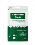 Патчи-наклейки для проблемной кожи PURITO All Care Recovery Cica-Aid 51шт: фото