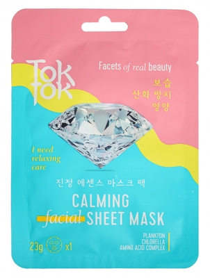 Успокаивающая тканевая маска для лица TokTok Calming Facial Sheet Mask 23г: фото