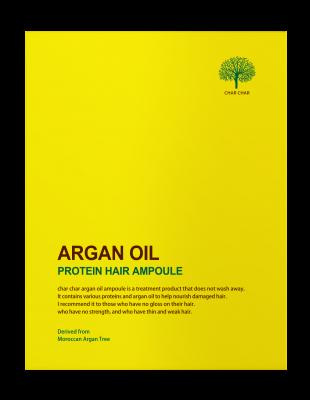 НАБОР Сыворотка для волос EVAS Char Char ВОССТАНОВЛЕНИЕ/АРГАНОВОЕ МАСЛО Argan Oil Protein Hair Ampoule, 5 шт * 15 мл: фото