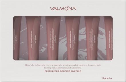 НАБОР Сыворотка для волос ВОССТАНОВЛЕНИЕ EVAS VALMONA Earth Repair Bonding Ampoule, 6 шт * 15 мл: фото