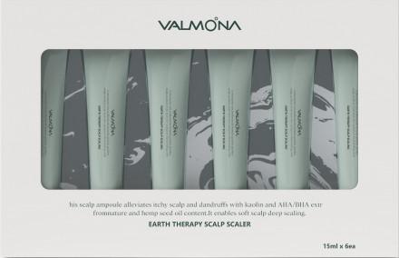 НАБОР Сыворотка для кожи головы ОЧИЩАЮЩАЯ VALMONA Earth Therapy Scalp Scaler, 6 шт * 15 мл: фото